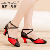 ballroom dance steps - Shoes Speed Step Dance female adult in spring and autumn shoes with soft bottom square dance shoes ballroom dancing shoes dancing shoes