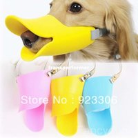 Wholesale NOVELTY CUTE DUCKBILLED DOG MUZZLE BARK BITE STOP FOR SMALL PET DOG PRODUCT Y14A