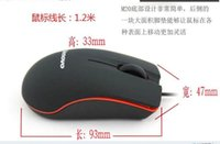 Wholesale Lenovo M20 desktop notebook wired mouse USB Universal Box Original Value