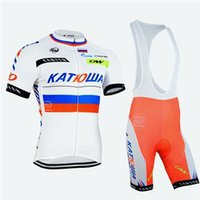 Wholesale Newest Katowa Cycling Jersey Set Team Cycling Jerseys Summer White Quick Dry Best Bicycle Jerseys Bibs Short Pants Super Lightweight Jerseys