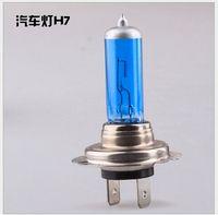 Wholesale Top quality Blue Plated H7 V W Car Auto Halogen Light Bulb Headlight Lamp