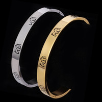 Wholesale Muslim Allah Vintage Cuff Bangles For Man Women Stainless Steel Or K Real Gold plated Bracelets Bangles GH332