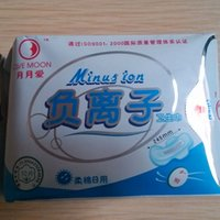 sanitary pads - Daily sanitary napkins Love Moon Woman s sanitary pads Anion pad Lovemoon Anion Sanitary towels Panty liners Minus ion