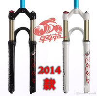 Wholesale Manito models MANITOU R7 fork R SEVEN ultralight air disc brakes front fork g