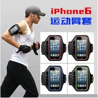 Cheap Cell phone Sport armband case for iphone 6 4.7 inch pouch breathable HIGH QUALITY Xmas gifts 5pcs lot