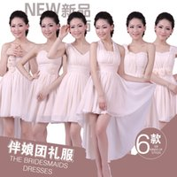 Wholesale 2014 new short section of the bride wedding bridesmaid dress engagement female wedding dress bridesmaid dress Mission Sisters
