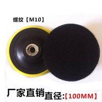 audi parts direct - Factory Direct inch mm angle grinder polishing machine parts polishing wheel wool round sponge sticky adhesive disc tray