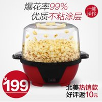 Wholesale Authentic popcorn machine home popcorn machine automatic large capacity child may put the oil sugar popcorn machine special