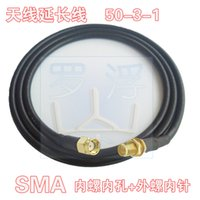aerial coaxial cable - Rg58 oxygen copper aerial coaxial cable a pair for sm extension cable meters meters