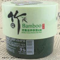 bamboo hair shampoo - bamboo salt for deep nourishing and repair damaged hair mask elastin g Shampoo Conditioner Hair Products Hair Care Styling Tools