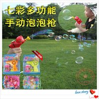 Wholesale and retail children s bubble gun bubble machine manually Wukong seven color bubble candy stall selling medium