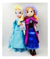 Wholesale Frozen dolls cm frozen elsa anna toy doll action figures plush toy frozen dolls Christmas Gift