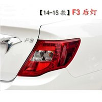 Wholesale 2014 for BYD F3 rear taillight BYD F3 headlight assembly