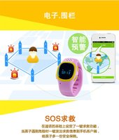 Wholesale Gps positioning ruler children watch children watch anti lost Smart Mobile phone GPS