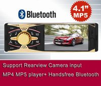 aux definition - Hot sale New Bluetooth quot car mp4 mp5 player gold color high definition screen AUX IN USB SD MMC reader support rearview camera input