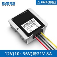 automatic antenna switch - GPS V battery voltage regulator V turn V8A automatic buck module switch V power converter