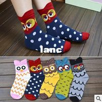 Wholesale Kawaii Colorful Owl Socks Women Cotton Socks