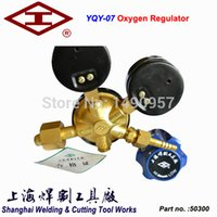 Wholesale YQY Oxygen pressure reducer Oxygen gas pressure regulator