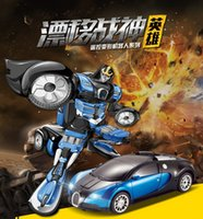electric car kit - Deformation vocal music A healthy super become king kong children electric remote control car toy robot car bugatti veyron9