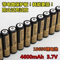 Wholesale 18650 Lithium Battery With Protection Board V Rechargeable Flashlight Battery