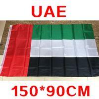 arab emirates uae - The UAE Flag The United Arab Emirates flag Polyester Flag FT CM High Quality Cheap Price In kind Shooting