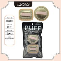 american advance - Makeup Makeup Sponge Guangzhou Latin American Manufacturers Puff B0868 Tyrant Gold Ribbon Hand Sets Of Advanced