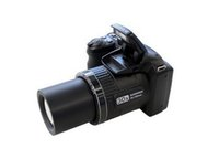 camera digital - Digital Cameras Fuji S4850 telephoto x million pixel CCD sensor IS image stabilization inches LCD screen ultra wide angle lens