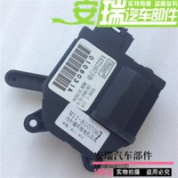 air operated motor - Chery A3 air conditioning internal and external loop operating mechanism servo motor internal and external circulation A3 motor