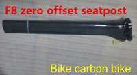 Wholesale Top sale full carbon fiber road carbon bike frame seatpost k or k zero or mm offset bike frame seatpsot made in china