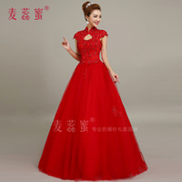 Wholesale Alluring High neck Sheer Organza Ball Gown Wedding Dresses Beading Appliques Sequins Lace up Floor length Red Wedding Gowns X1134