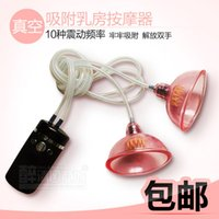 Wholesale Sucking Vibrating Breast Enhancer Enlargement Pump Suction Cups Sex toys for women