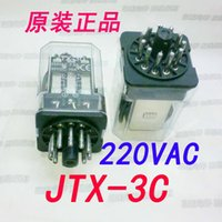 advanced group - JTX C VAC brand new original three groups advance feet A220VAC electromagnetic relay New original