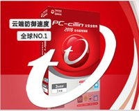 Cheap Trend Micro Best Internet Security
