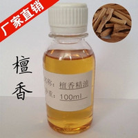 Wholesale Buy Fine Sandalwood Essential Oil ml replenishment lucky transport genuine manufacturers