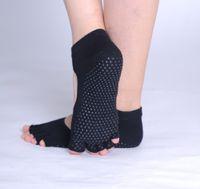 Wholesale Backless Home Yoga toe fiver finger socks non slip yoga socks female sports cotton Sport PVC socks