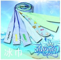 Wholesale Daily ice scarf cooling ice pad artifact employee gifts ice Scarf ice cold towel towels ice belt