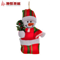 art hanging supplies - Christmas tree x10cm plush cloth art adornment snowman hang g supplies natal snowflake crafts hanging party supplies
