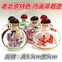 Wholesale Old Beijing characteristic Snuff bottles foreign affairs gifts business gifts pc