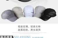 baseball hat manufacturers - Hat in the summer Man han edition outdoor sports quick drying is prevented bask in baseball mesh hat shading manufacturers and cus