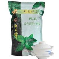 bai zhi - 2015 Rushed Bag Matcha Green Tea Powder Alpine Stars Yunnan Tea Bai Zhi Fen Green A Spring Rain Special g Bagged
