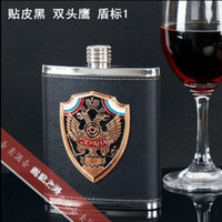 Wholesale Fashionable man hip flask Double headed eagle black high hip oz stainless steel hip flask