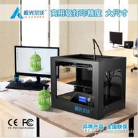 Cheap Aurora Calvo brand Shenzhen 3d printer precision metal industrial grade three-dimensional 3D printing