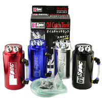 Wholesale RS MTX D1 Racing Oil Catch Tank Can color red blue black silver Default color is Red Reasonable shipping costs high quality
