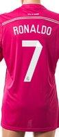 7 RONALDO 10 JAMES 11 BALE 4 SERGIO RAMOS 8 KROOS 23 CIUO madrid camiseta 14 15 Home Away Jersey Tailandia del fútbol de la calidad