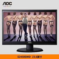 Wholesale AOC TPV E2450SWD inch widescreen LED LCD upgrade