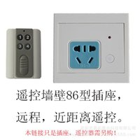 Wholesale Shenzhen factory direct intelligent home wireless remote control remote control wall socket combination packages