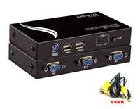 Wholesale MT UK L USB KVM SWITCH PORT AUTO By FedEx