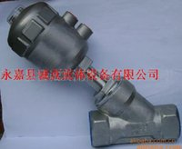 angle seat valves - Supply All stainless steel pneumatic angle seat valve A2000