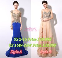 Cheap Tulle Evening Dresses Best Ribbon Edge Two-Layer New Evening Dresses