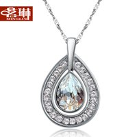 alhambra necklace - Ming Lin Austria elements with Sterling silver chain Alhambra Tears crystal necklace female short paragraph